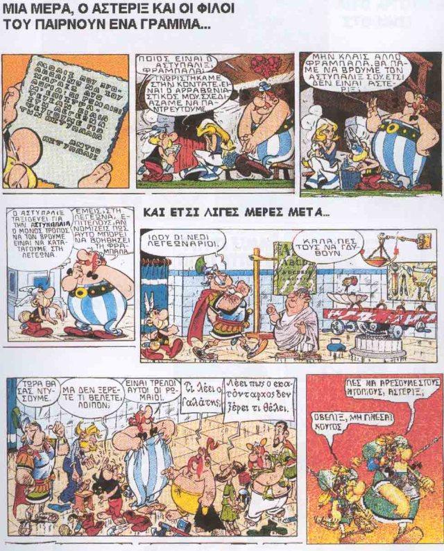 Asterix-2