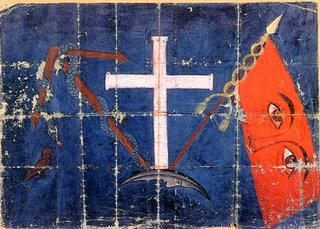 <<Σχέδιον δια την παντιέραν της Εταιρείας της Επαναστάσεως>> με σύμβολα <<εφοδιαστικού ποιμένος>> της Φιλικής Εταιρείας. Το σχεδίασμα προέρχεται απο τον Δημήτριον Γουδήν, όπου πρώτος ύψωσε στο πλοίο του, τη σημαία της ελευθερίας, στις Σπέτσες στις 2 Απριλίου 1821.