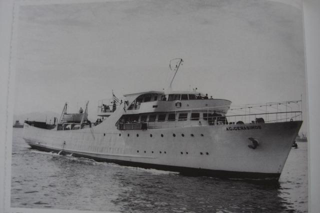 TO AΓΙΟ ΓΕΡΑΣΙΜΟΣ 1960